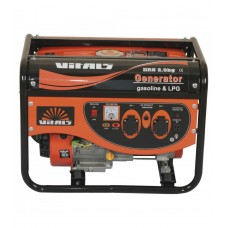 Генератор бензиновый Vitals ERS 2.0bg