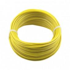 Корд триммера Husqvarna 2.7 / 70м Penta Donut Yellow